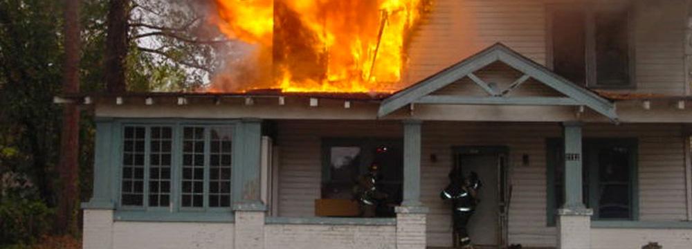 Arson Fire Investigation Department - City of Monroe, LA
